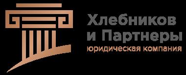 Новомосковске
